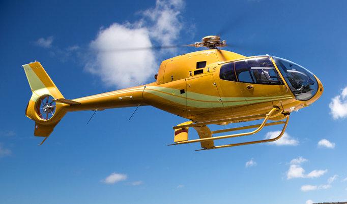 Hubschrauber Rundflug Kassel